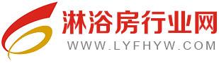 中国淋浴房行业网